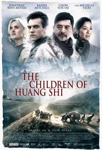 Дети Хуанг Ши / The Children of Huang Shi (2007)
